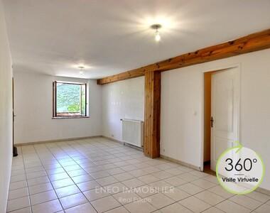 Vente Maison 7 pièces 176m² BOURG-SAINT-MAURICE - photo