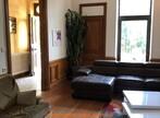 Vente Maison 11 pièces 236m² Montélimar (26200) - Photo 3