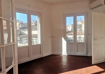 Vente Appartement 69m² TOULON - Photo 1