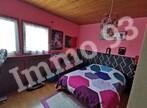 Vente Maison 5 pièces 105m² Drancy (93700) - Photo 6