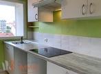 Location Appartement 2 pièces 52m² Saint-Étienne (42100) - Photo 2