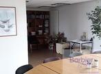 Vente Immeuble 579m² MORBIHAN SUD OUEST - Photo 2