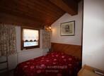 Sale Apartment 3 rooms 59m² PEISEY-NANCROIX - Photo 6