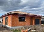 Vente Maison 5 pièces 123m² Audenge (33980) - Photo 1