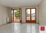 Vente Appartement 2 pièces 60m² Saint-Ismier (38330) - Photo 2