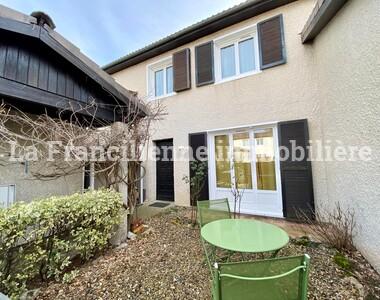 Vente Maison 5 pièces 92m² Claye-Souilly (77410) - photo