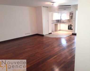 Location Appartement 2 pièces 70m² Saint-Gilles les Bains (97434) - photo
