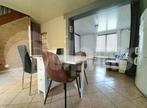 Vente Maison 5 pièces 93m² Billy-Berclau (62138) - Photo 3