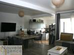 Vente Maison 4 pièces 96m² Tampon 17ème - Photo 4