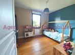 Vente Maison 4 pièces 98m² Audenge (33980) - Photo 6