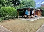 Vente Maison 5 pièces 110m² Saint-Pathus (77178) - Photo 4