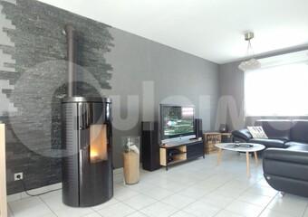 Vente Maison 7 pièces 100m² Montigny-en-Gohelle (62640) - Photo 1