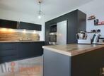 Vente Appartement 4 pièces 80m² Villefontaine (38090) - Photo 6