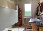 Vente Maison 5 pièces 87m² Parthenay (79200) - Photo 11