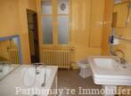 Vente Maison 8 pièces 235m² Parthenay (79200) - Photo 22