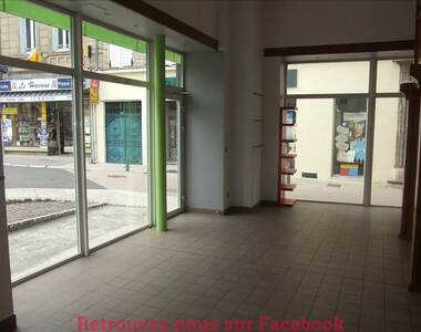 Location Local commercial 1 pièce 50m² Saint-Jean-en-Royans (26190) - photo