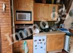 Vente Maison 4 pièces 100m² Le Blanc-Mesnil (93150) - Photo 3
