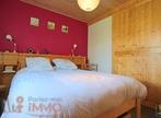 Vente Maison 4 pièces 119m² Saint-Christophe-sur-Guiers (38380) - Photo 6
