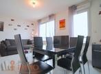 Vente Appartement 1 pièce 31m² Lyon 08 (69008) - Photo 5