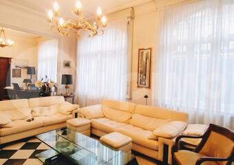 Vente Maison 7 pièces 220m² Carvin (62220) - Photo 1
