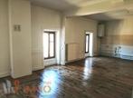 Location Appartement 4 pièces 88m² Boën-sur-Lignon (42130) - Photo 12