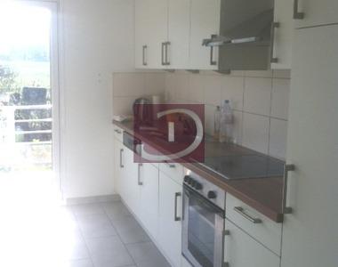 Location Appartement 3 pièces 63m² Thonon-les-Bains (74200) - photo
