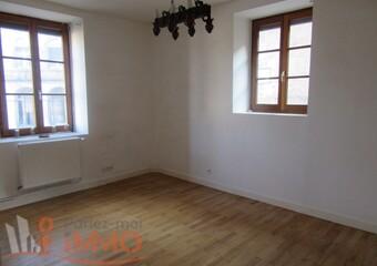 Location Appartement 2 pièces 43m² Saint-Bonnet-le-Château (42380) - Photo 1