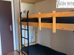 Vente Appartement 1 pièce 16m² HIRMENTAZ - Photo 4