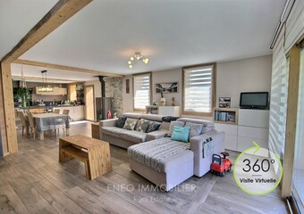 Vente Maison 7 pièces 184m² AIME LA PLAGNE - Photo 1
