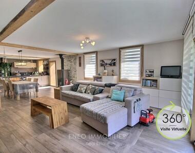 Vente Maison 7 pièces 184m² AIME LA PLAGNE - photo