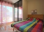 Vente Maison 3 pièces 80m² Meximieux (01800) - Photo 6