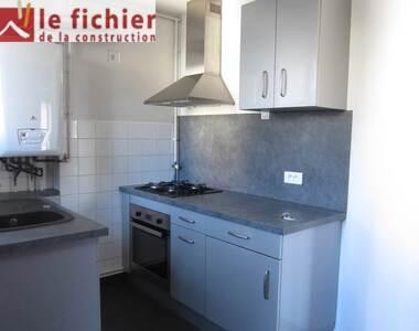 Location Appartement 4 pièces 56m² Grenoble (38000) - photo