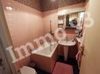Vente Maison 5 pièces 99m² Drancy (93700) - Photo 6