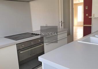 Vente Appartement 4 pièces 77m² Échirolles (38130) - Photo 1
