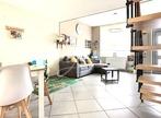 Vente Maison 4 pièces Estaires (59940) - Photo 1