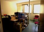 Renting Office 2 rooms 28m² Estillac (47310) - Photo 2