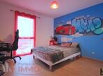Vente Maison 11 pièces 275m² Bas-en-Basset (43210) - Photo 20