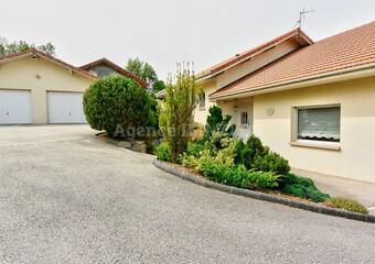 Vente Maison 6 pièces 200m² Etaux (74800) - Photo 1