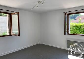 Renting Apartment 2 rooms 46m² Saint-Martin-d'Hères (38400) - Photo 1