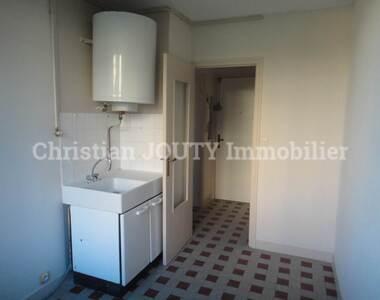 Vente Appartement 1 pièce 27m² ECHIROLLES - photo