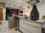 Vente Maison 4 pièces 150m² Saint-Quentin-Fallavier (38070) - Photo 24