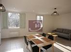 Location Appartement 2 pièces 48m² Thonon-les-Bains (74200) - Photo 4