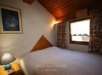 Sale Apartment 3 rooms 59m² PEISEY-NANCROIX - Photo 5