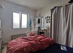 Vente Maison 2 pièces 50m² Auchy-les-Mines (62138) - Photo 4