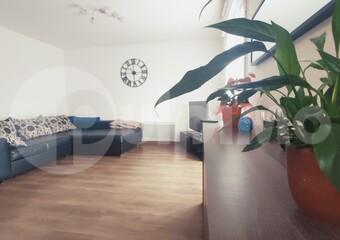 Vente Maison 4 pièces 76m² Noyelles-Godault (62950) - Photo 1