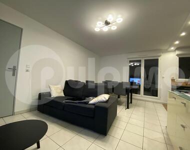 Vente Appartement 2 pièces 46m² Lens (62300) - photo