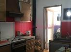Vente Maison 3 pièces 74m² Saint-Valery-sur-Somme (80230) - Photo 9