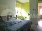 Vente Maison 4 pièces 70m² Grenay (62160) - Photo 6