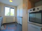 Vente Appartement 3 pièces 76m² Bron - Photo 7