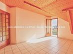 Vente Maison 7 pièces 162m² Gilly-sur-Isère (73200) - Photo 8